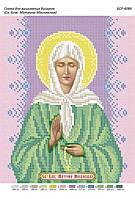 Про ікону Св. Блж. Матрони Московської. Короткі молитовні звернення до Матрони Московської.