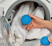 Шипованые мячи для стирки пуховиков 3 шт