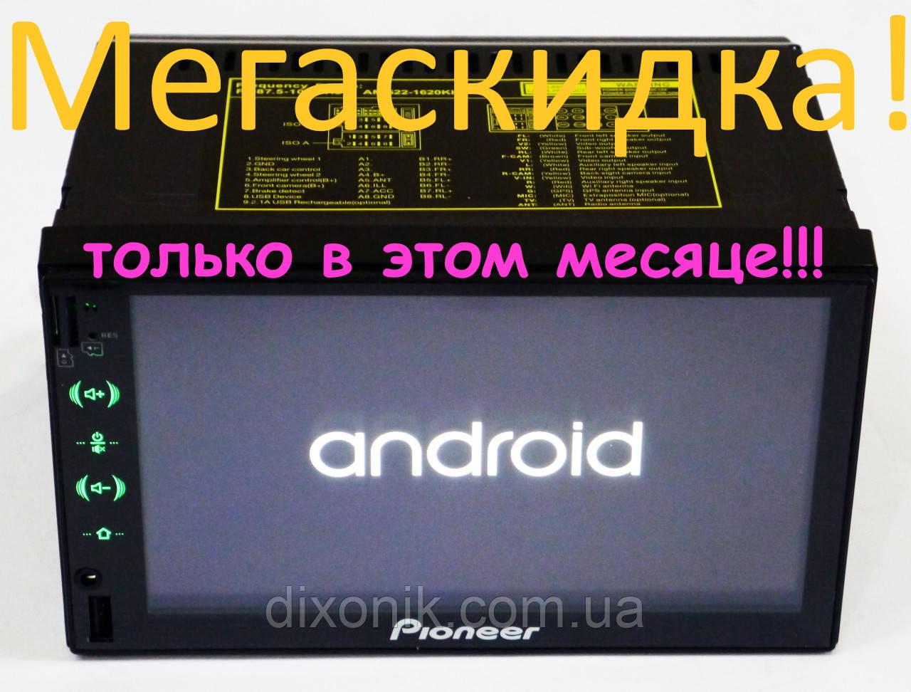 "Автомагнитола пионер Pioneer FY6503 GPS 7"" Android WiFi"