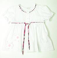 Блузка Sloneczne Wakacje 1 Белая
