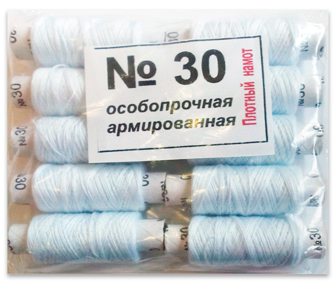 Нитки швейні особопрочные армовані №30, білі, упаковка 10 шт