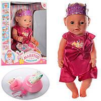 Пупс Baby Born Happy Birthday