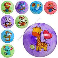 """Мяч детский """"Животные"""", размер 9"""", вес 70 г, 8 цветов (ОПТОМ) MS 1340"""