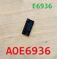 Микросхема AOE6936 / E6936 / 6936 оригинал