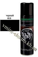 Краска аэрозоль для гладкой кожи черный 018 Salamander Professional 250 мл