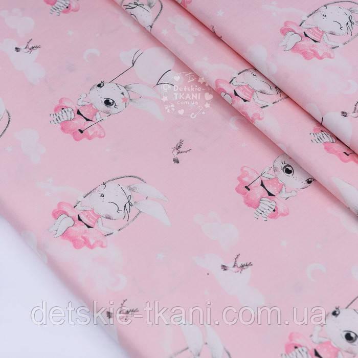 "Сатин ткань ""Зайка на качеле"" на розовом фоне, № 2639с"