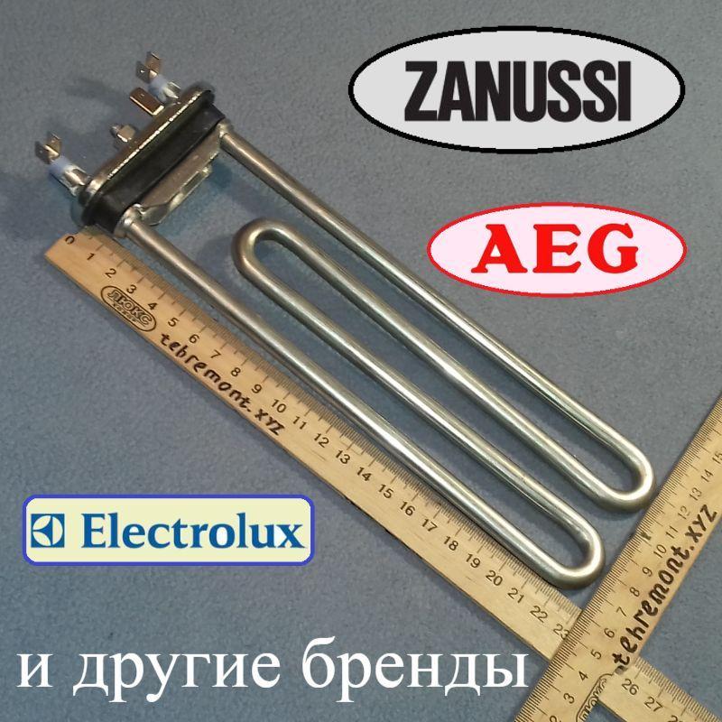 ТЭН 1950 W / 232 мм (есть отверстие под датчик) для стиральной машины ZANUSSI, Electrolux, AEG, Privileg и т.д