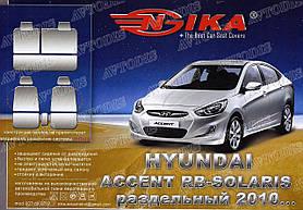 Авточехлы Hyundai Accent RB / Solaris 2010- Nika