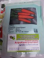 Семена моркови Курода Шантане F1, 250 г