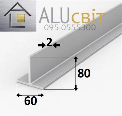 Тавр алюминиевый 60х80х2  без покрытия, фото 2