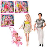 Кукла Defa беременная, KEN, коляска с ребёнком, аксессуары, в кор. 41*34*6,5см., (12шт) (8088)