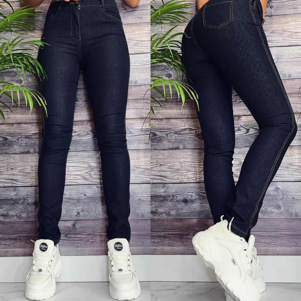 0867-3 Kadeqi брюки женские темно-синие текстильные весенние стрейчевые (25-30, 6 ед.)