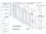 Дверь гармошка Symfonia Светлый дуб, фото 3