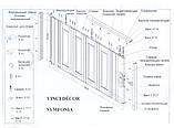 Дверь гармошка Symfonia Мускатный орех, фото 3