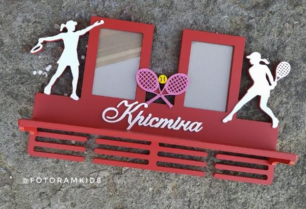 Медальница Теннис. Держатель для медалей Теннис. Холдер для медалей Теннис из МДФ