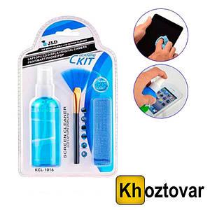 Набір для чищення цифрової техніки 3 в 1 Cleaning kit KCL-1016