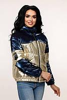 Двухцветная женская куртка демисезон ФОЛЬГА -1236, в расцветках (44-54) синий