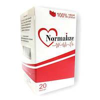Капсулы от гипертонии Normalize (Нормалайз) 20 шт