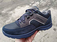 Кроссовки мужские синие Paolla