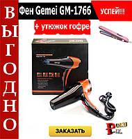 Профессиональный фен Gemei GM 1766 + Подарок!!!