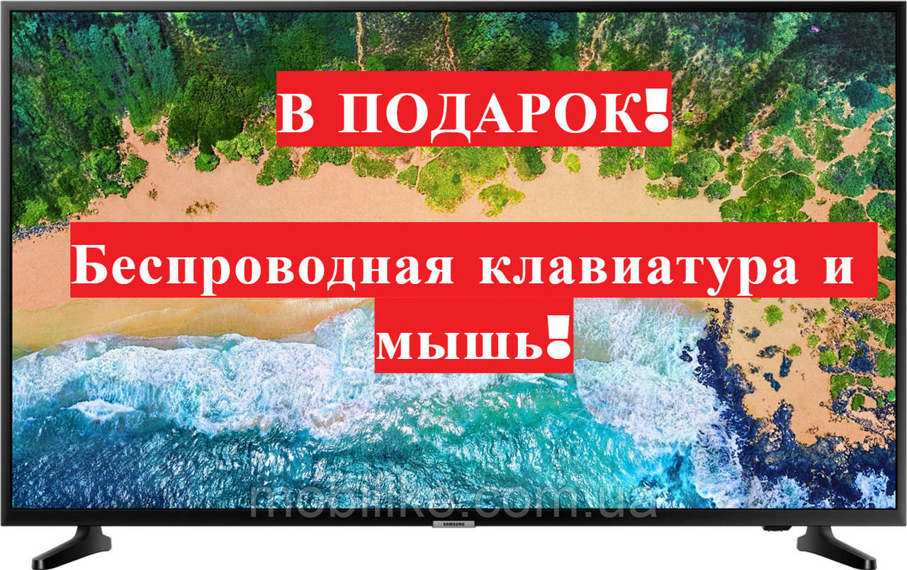 "Телевизор Samsung 55"" UltraHD 4K/Smart TV/WiFi/DVB-T2"