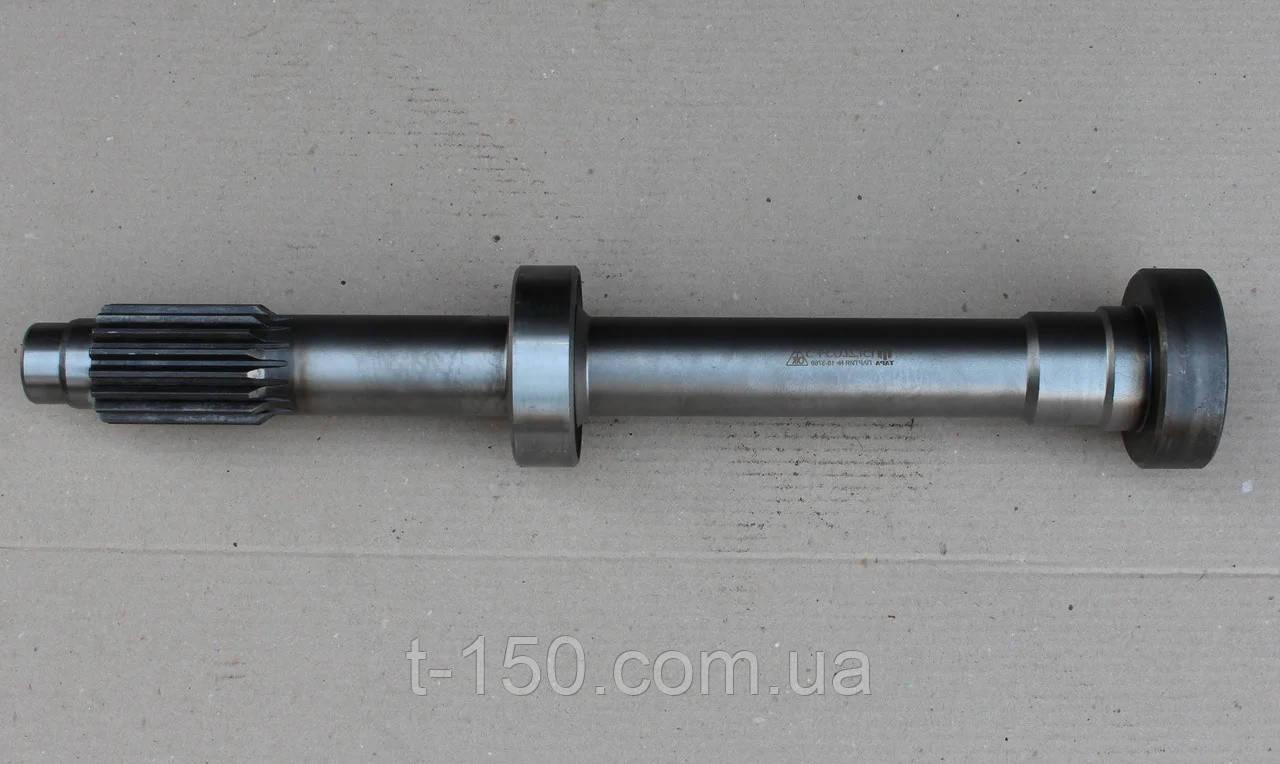 Вал сцепления главного  (Т-151к) под ЯМЗ (172.21.034)