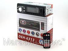 SALE!Автомагнитола  DEH-6313 ,car MP3 100W 4*25W с дистанционкой