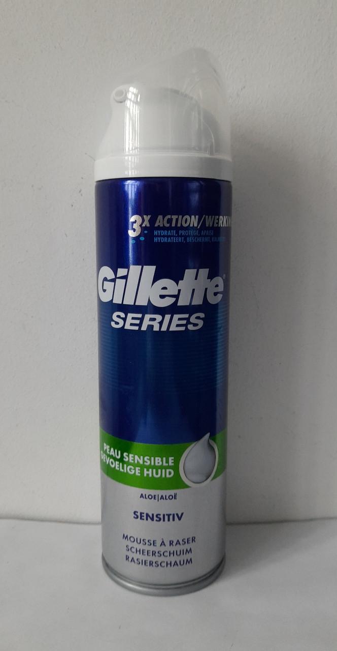 Пена для бритья мужская Gillette (Жиллет С алое Для чувствительной кожи) 200 мл.