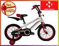 Детский велосипед кросер Crosser  Magnesium 14 дюймов. БЕЛЫЙ