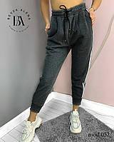 Спортивні штани жіночі (2 кольори) ВА/-052 - Графіт, фото 1