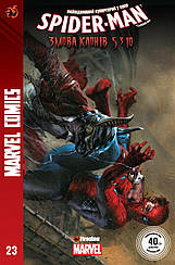 Spider-Man №23 журнал коміксів (Marvel)