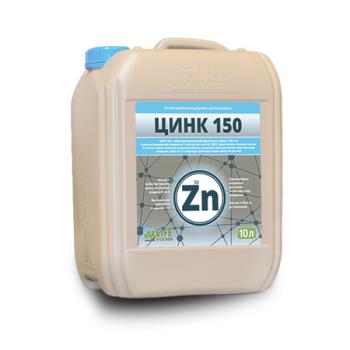 Цинк 150, Life Force Ukraine