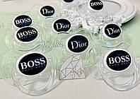 Пустышки BOSS с надписью Босс Диор
