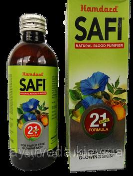 Сафи, кровоочиститель, Safi (200ml)