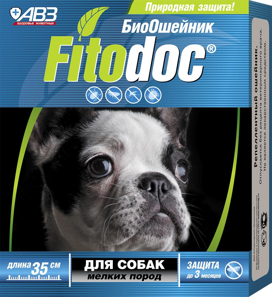 Ошейник от блох и клещей Фитодокс Fitodoc АВЗ для собак малых пород 35 см