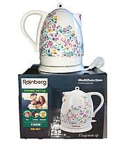 Чайник керамический rainberg rb-907 дисковый