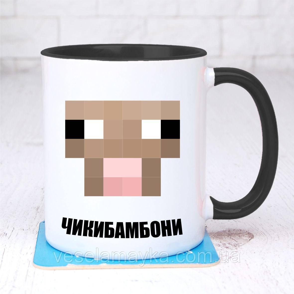 Чашка Чикибамбони