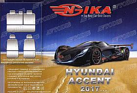 Авточехлы Hyundai Accent 2017- (з/сп. раздельная) Nika