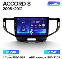 Junsun 4G Android магнитола для  Honda Accord 8 2008-2012  wifi