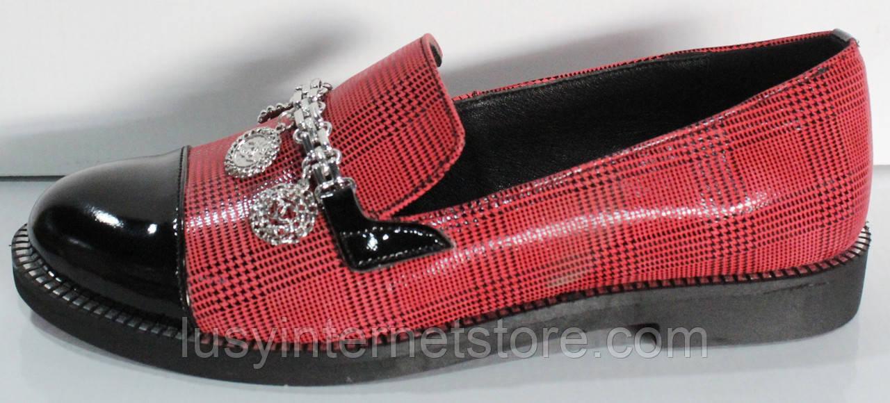 Туфли женские на низком каблуке от производителя модель КЛ2001