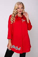 Красная рубашка больших размеров Перфект, фото 2