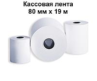 Кассовая лента 80 мм 19 м Касова Стрічка Чековая Лента