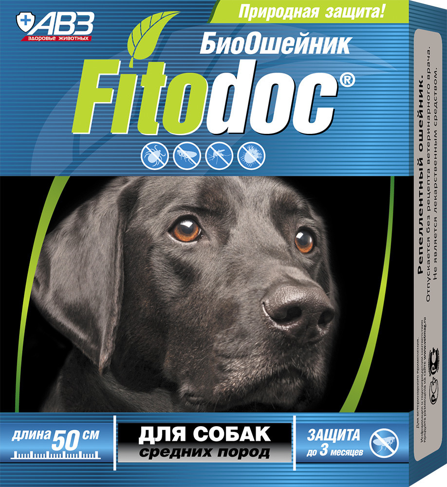 Ошейник от блох и клещей Фитодокс Fitodoc АВЗ для собак средних пород 50 см