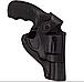 Кобура Револьвер 3 поясная Формованная (кожа, черная), фото 2
