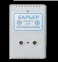 Барьер зашита для холодильника Digicop 10А, фото 1