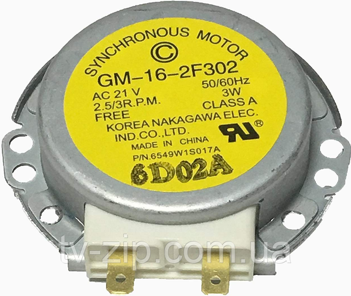 Двигун піддону мікрохвильовій печі GM-16-2F302 LG 6549W1S017A