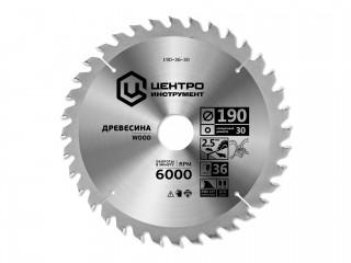 Диск пильний Центроинструмент по дереву 200 x 30 мм 48 зубів (200-48-30)