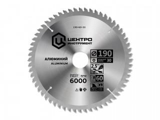 Диск пильний Центроинструмент для алюмінію 190 x 30 мм 60 зубів (190-60-30 (0252))