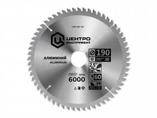 Диск пильний Центроинструмент для алюмінію 190 x 30 мм 60 зубів (190-60-30 (0252)), фото 2