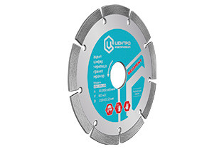 Алмазний диск Центроинструмент Segment 125 x 22.2 мм сегментний (23-1-22-125 (0225))